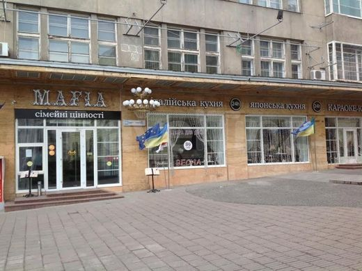 Bar or Restaurant in Lviv, L'vivs'ka Oblast'