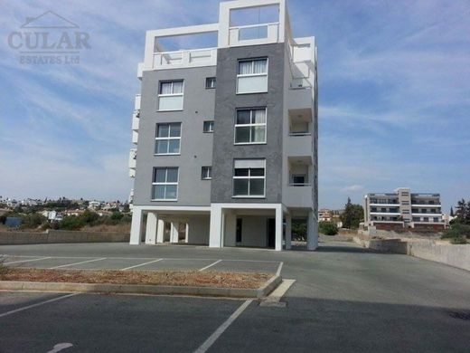 Apartamento - Limassol, Limassol District